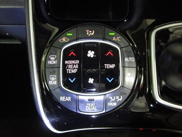 ハイブリッドGi フルセグ メモリーナビ DVD再生 バックカメラ 衝突被害軽減システム ETC 両側電動スライド LEDヘッドランプ 乗車定員7人 3列シート ワンオーナー(19枚目)