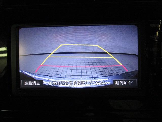 A ワンセグ メモリーナビ バックカメラ 衝突被害軽減システム ETC LEDヘッドランプ ワンオーナー(17枚目)