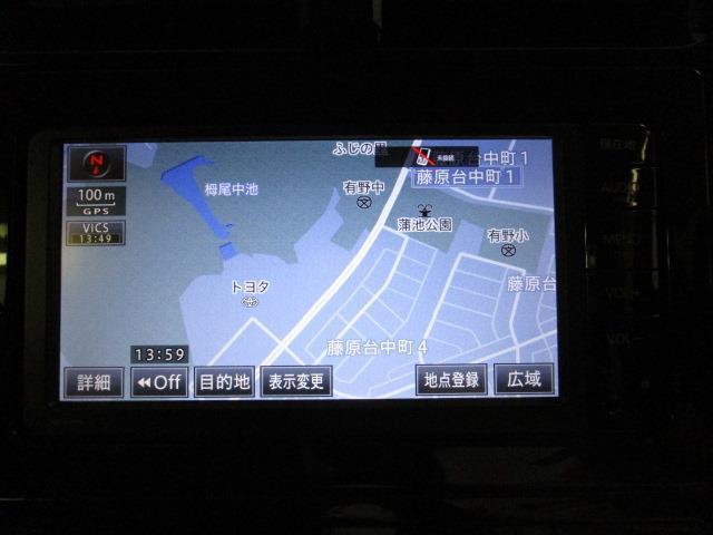 S ワンセグ メモリーナビ バックカメラ 衝突被害軽減システム ETC LEDヘッドランプ(15枚目)