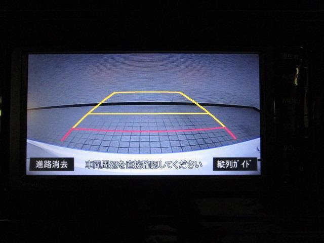 S ワンセグ メモリーナビ バックカメラ 衝突被害軽減システム ETC LEDヘッドランプ(16枚目)