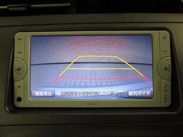 S ワンセグ メモリーナビ バックカメラ ETC HIDヘッドライト ワンオーナー(14枚目)