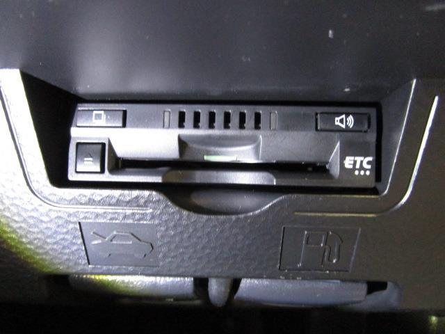 カスタムG S フルセグ メモリーナビ DVD再生 バックカメラ 衝突被害軽減システム ETC 両側電動スライド LEDヘッドランプ ワンオーナー アイドリングストップ(8枚目)