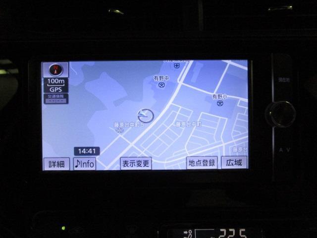 S フルセグ メモリーナビ DVD再生 ワンオーナー(13枚目)