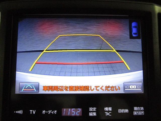 アスリートS J-フロンティア フルセグ メモリーナビ DVD再生 バックカメラ 衝突被害軽減システム ETC LEDヘッドランプ ワンオーナー(19枚目)