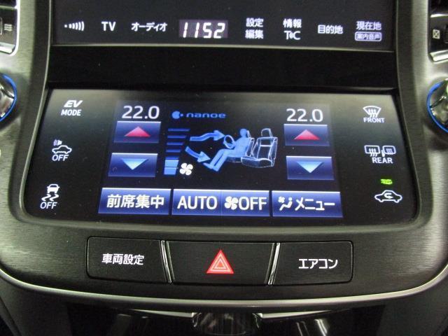 アスリートS J-フロンティア フルセグ メモリーナビ DVD再生 バックカメラ 衝突被害軽減システム ETC LEDヘッドランプ ワンオーナー(20枚目)