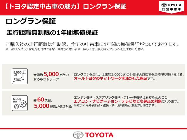 G フルセグ HDDナビ DVD再生(34枚目)