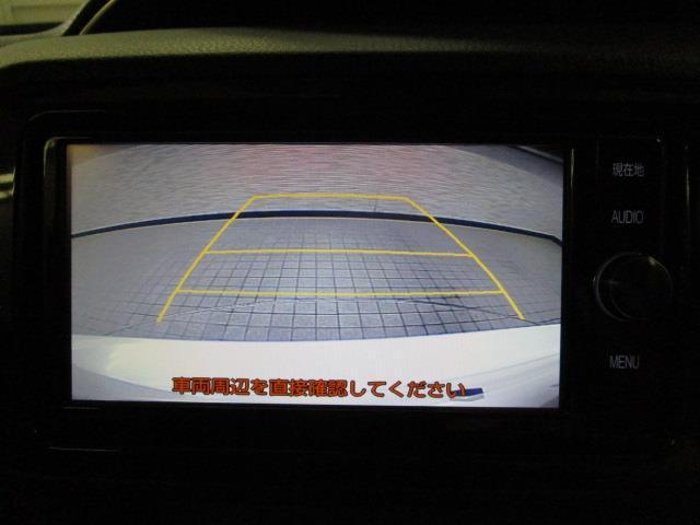 GRスポーツGR フルセグ メモリーナビ DVD再生 バックカメラ 衝突被害軽減システム ETC LEDヘッドランプ(17枚目)