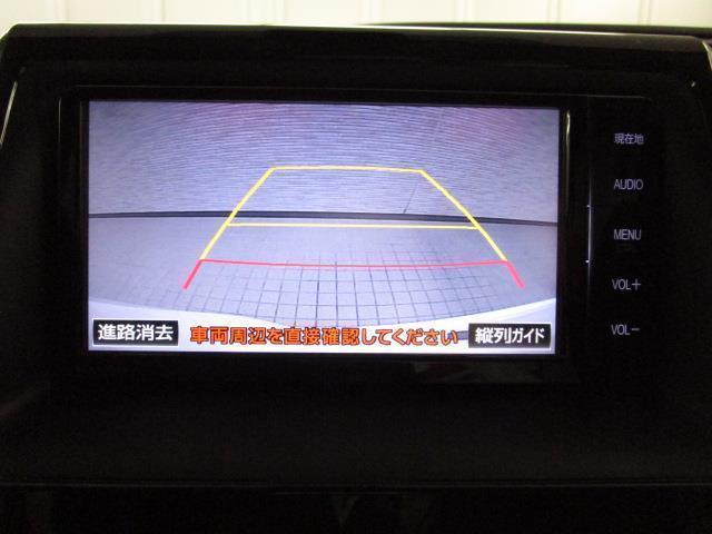 ZS 煌 フルセグ メモリーナビ DVD再生 バックカメラ 衝突被害軽減システム ETC 両側電動スライド LEDヘッドランプ ウオークスルー 乗車定員7人 3列シート アイドリングストップ(17枚目)