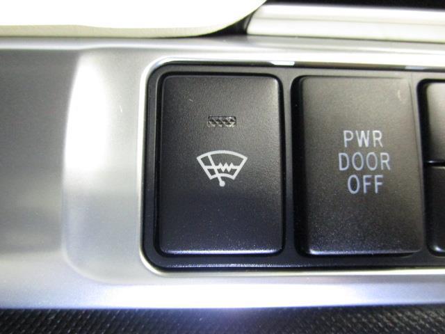 アエラス スマート 4WD フルセグ メモリーナビ DVD再生 後席モニター バックカメラ 衝突被害軽減システム ETC 両側電動スライド LEDヘッドランプ ウオークスルー 乗車定員7人 3列シート(13枚目)
