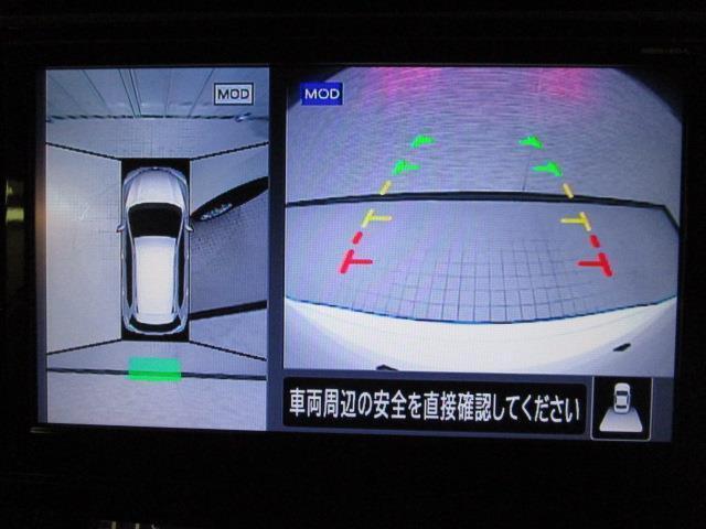 20Xi ハイブリッド フルセグ メモリーナビ DVD再生 バックカメラ ETC ドラレコ LEDヘッドランプ ワンオーナー(17枚目)