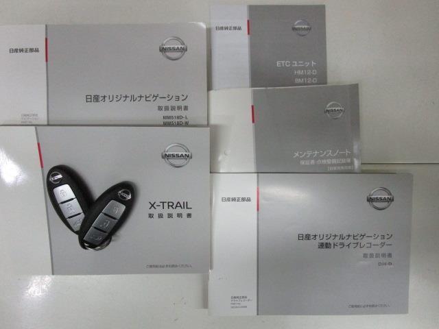 20Xi ハイブリッド フルセグ メモリーナビ DVD再生 バックカメラ ETC ドラレコ LEDヘッドランプ ワンオーナー(27枚目)