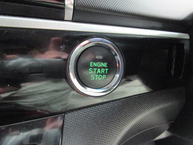アエラス プレミアムエディション フルセグ メモリーナビ DVD再生 バックカメラ ETC 両側電動スライド HIDヘッドライト 乗車定員7人 3列シート(11枚目)
