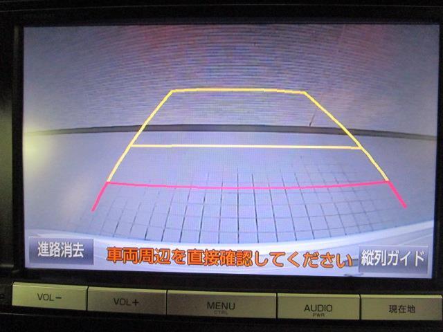 アエラス プレミアムエディション フルセグ メモリーナビ DVD再生 バックカメラ ETC 両側電動スライド HIDヘッドライト 乗車定員7人 3列シート(14枚目)