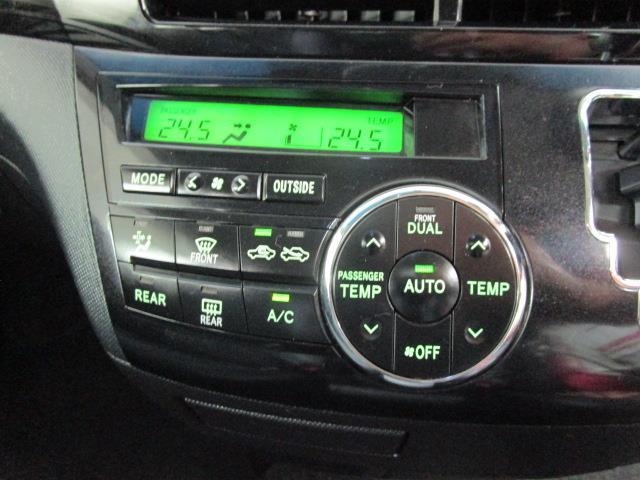 アエラス プレミアムエディション フルセグ メモリーナビ DVD再生 バックカメラ ETC 両側電動スライド HIDヘッドライト 乗車定員7人 3列シート(16枚目)