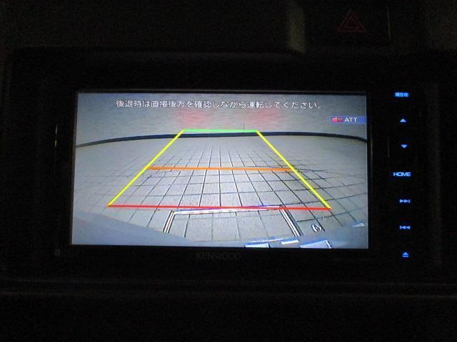 DX ワンセグ メモリーナビ バックカメラ(14枚目)