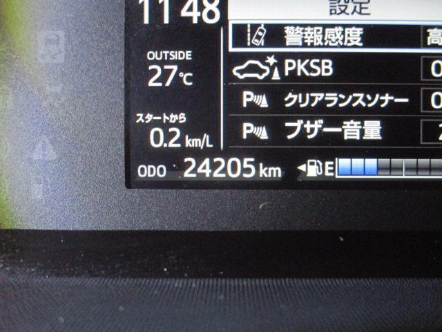 Sスタイルブラック ワンセグ メモリーナビ バックカメラ 衝突被害軽減システム ETC ワンオーナー(15枚目)