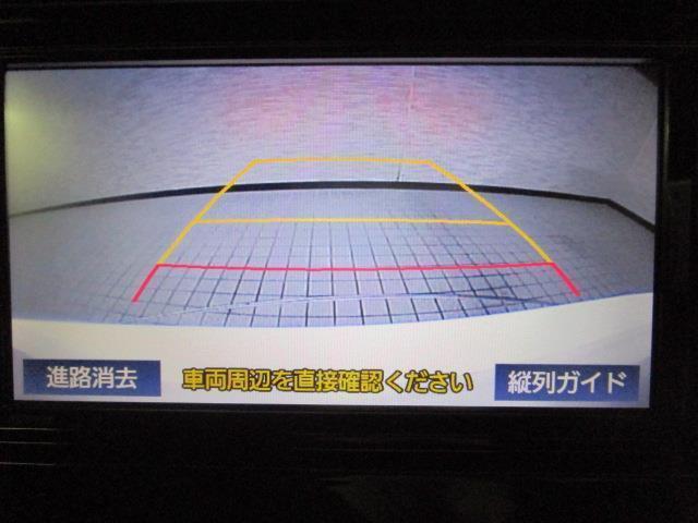 Sスタイルブラック ワンセグ メモリーナビ バックカメラ 衝突被害軽減システム ETC ワンオーナー(17枚目)
