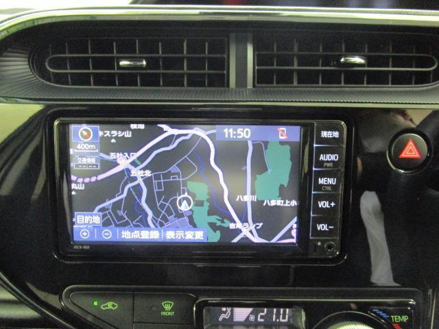Sスタイルブラック ワンセグ メモリーナビ バックカメラ 衝突被害軽減システム ETC ワンオーナー(18枚目)