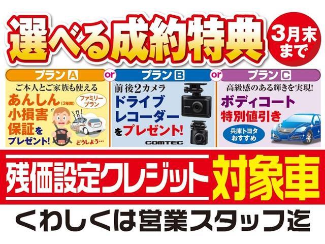 Aツーリングセレクション フルセグ メモリーナビ DVD再生 バックカメラ 衝突被害軽減システム ETC LEDヘッドランプ ワンオーナー(2枚目)