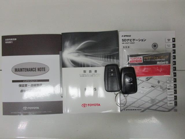 Aツーリングセレクション フルセグ メモリーナビ DVD再生 バックカメラ 衝突被害軽減システム ETC LEDヘッドランプ ワンオーナー(29枚目)
