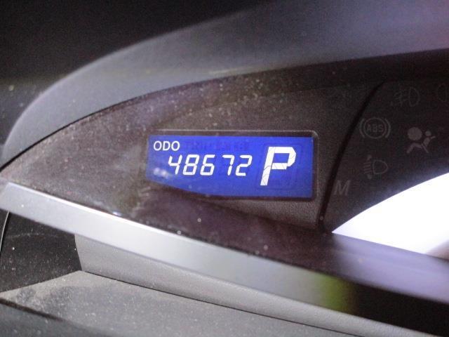 アエラス プレミアムエディション フルセグ メモリーナビ DVD再生 後席モニター バックカメラ ETC 両側電動スライド HIDヘッドライト 乗車定員7人 3列シート(13枚目)