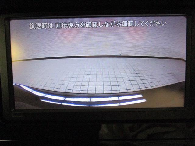 S ワンセグ メモリーナビ バックカメラ LEDヘッドランプ ワンオーナー(16枚目)