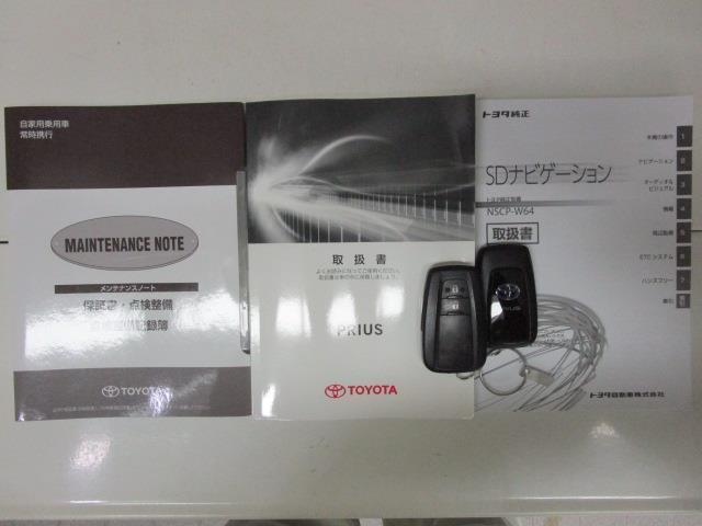 S ワンセグ メモリーナビ バックカメラ LEDヘッドランプ ワンオーナー(26枚目)