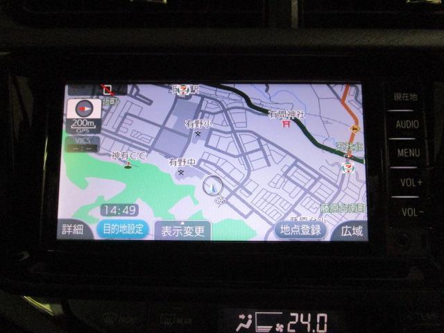 Sスタイルブラック ワンセグ メモリーナビ バックカメラ 衝突被害軽減システム ワンオーナー(16枚目)