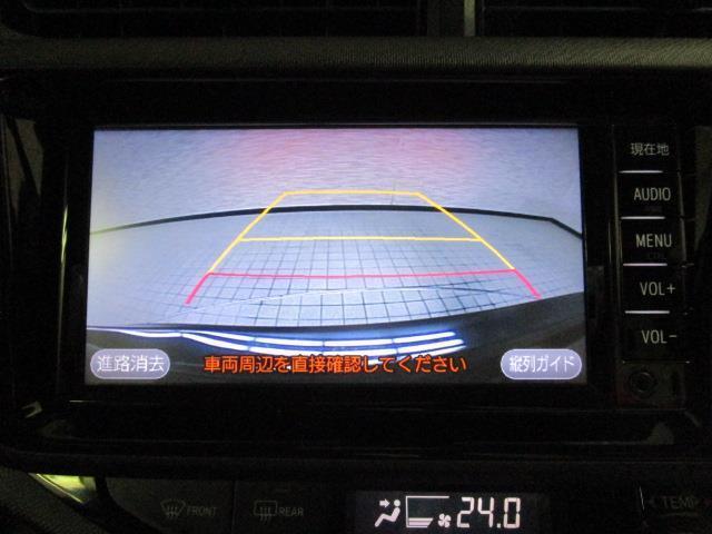 Sスタイルブラック ワンセグ メモリーナビ バックカメラ 衝突被害軽減システム ワンオーナー(17枚目)