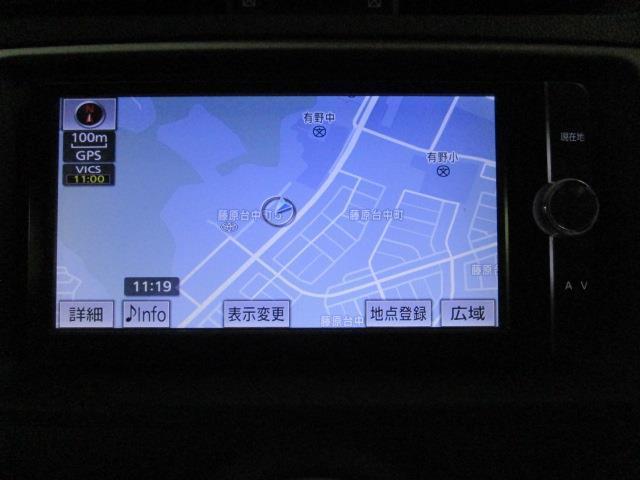 250G フルセグ メモリーナビ DVD再生 バックカメラ ETC HIDヘッドライト(14枚目)