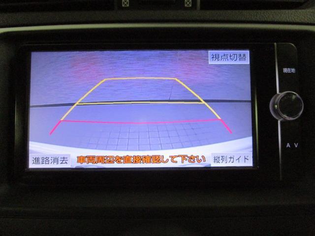 250G フルセグ メモリーナビ DVD再生 バックカメラ ETC HIDヘッドライト(15枚目)
