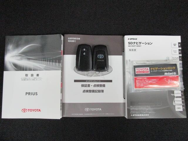 Sセーフティプラス フルセグ メモリーナビ DVD再生 バックカメラ 衝突被害軽減システム ETC LEDヘッドランプ ワンオーナー(26枚目)