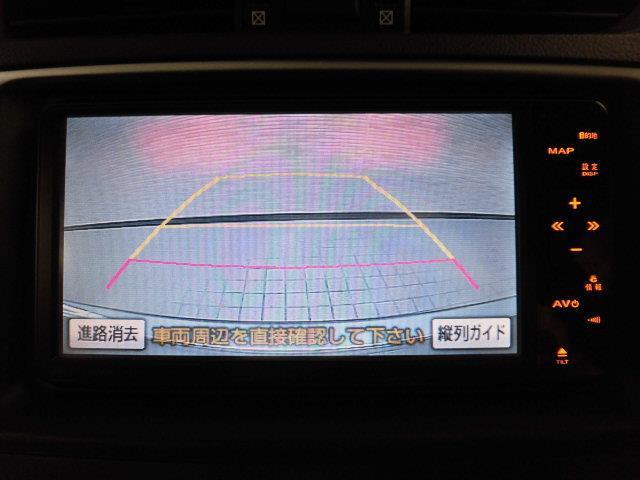トヨタ マークX 250G リラックスセレクション HDDナビ ワンセグ