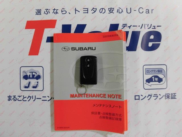 スバル ステラ カスタムR スマートアシスト スマートキー CD