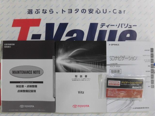 トヨタ ヴィッツ F メモリーナビ ワンセグ CD ETC キーレスエントリー