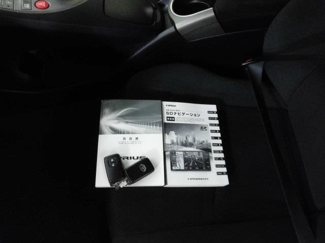トヨタ プリウス S 地デジナビ CD DVD再生 バックカメラ ETC