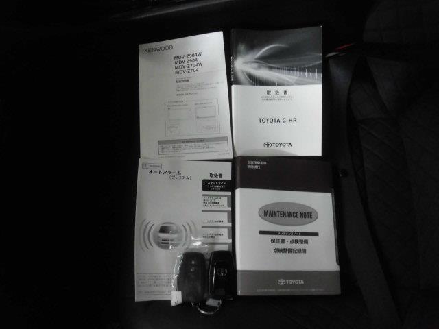 まずは気軽にお問合せ・お見積りお待ちしております。当社のホームページにもその他中古車多数展示しております。「兵庫トヨタ」で検索!