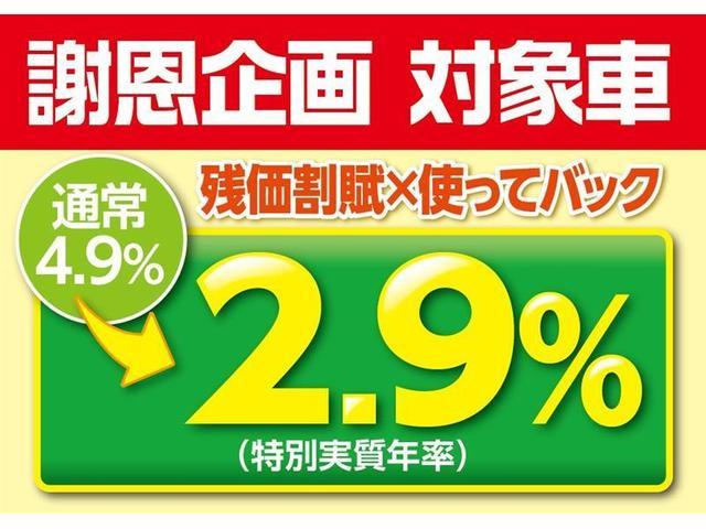 Sスタイルブラック スマートキ- イモビライザー 1オーナー(6枚目)