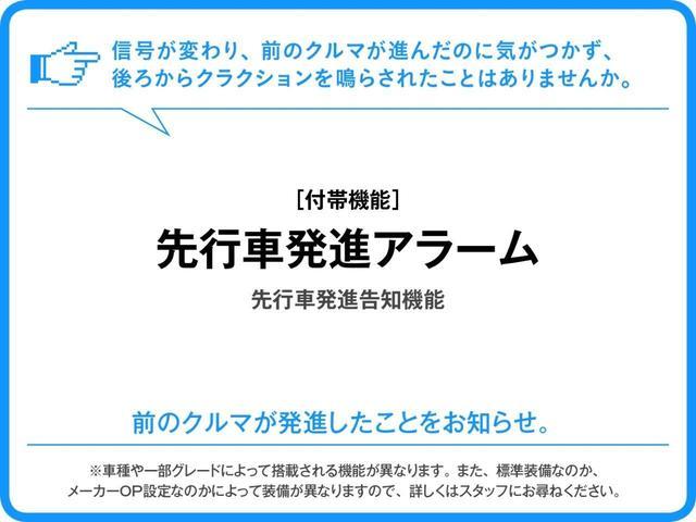 Sスタイルブラック スマートキ- イモビライザー 1オーナー(43枚目)