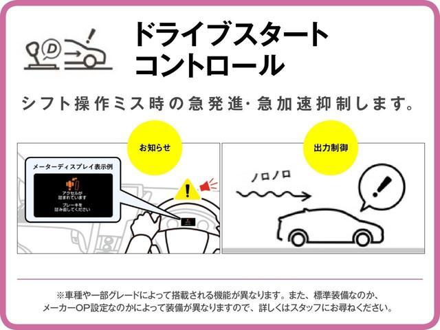 Sスタイルブラック スマートキ- イモビライザー 1オーナー(47枚目)