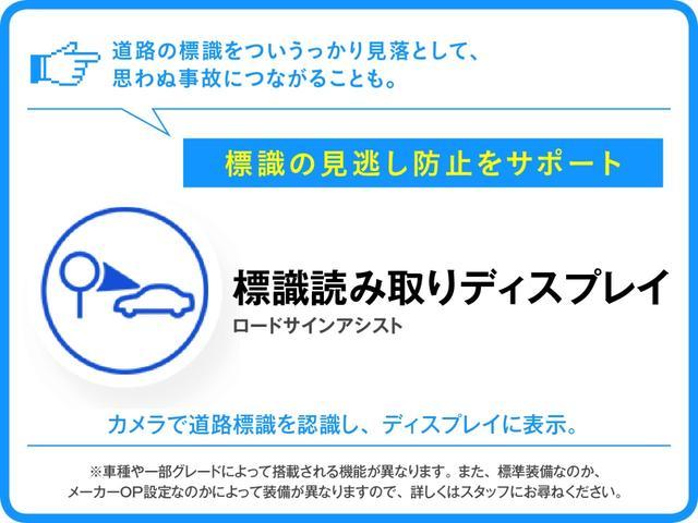Sセーフティプラス バックモニター メモリーナビ DVD再生(41枚目)