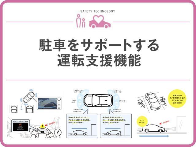 Sセーフティプラス バックモニター メモリーナビ DVD再生(43枚目)