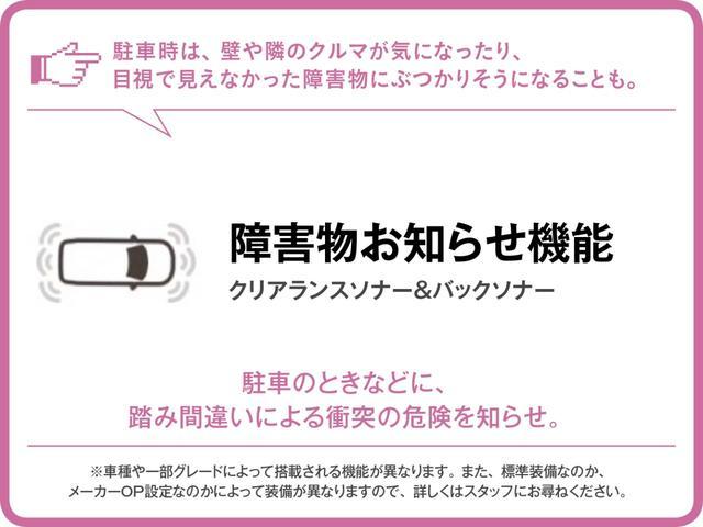 Sセーフティプラス バックモニター メモリーナビ DVD再生(45枚目)