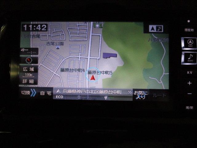 プレミアム バックモニター メモリーナビ フルセグ LED(10枚目)