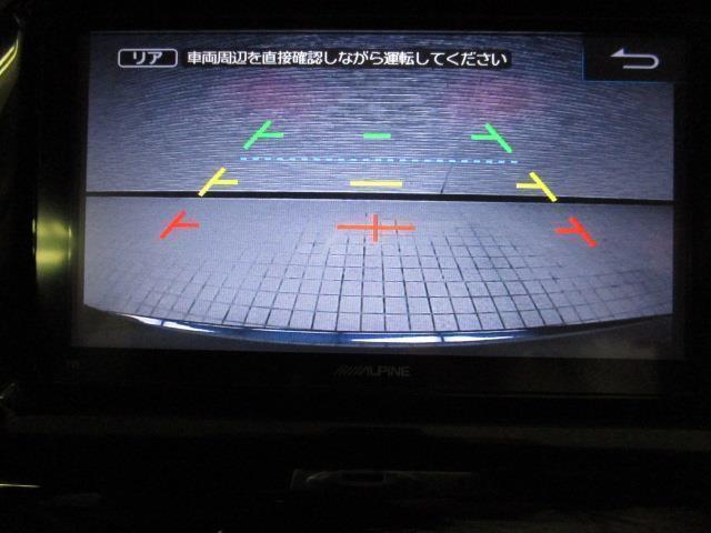 プレミアム バックモニター メモリーナビ フルセグ LED(11枚目)