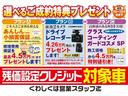 G フルセグ HDDナビ DVD再生(2枚目)