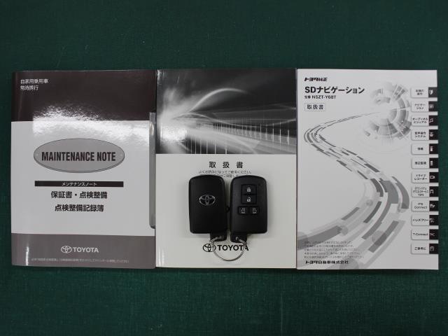 ZS 煌II 9型ナビ フルセグ DVD再生 バックカメラ ETC 両側電動スライドドア LEDヘッドライト PKSB TSS(20枚目)