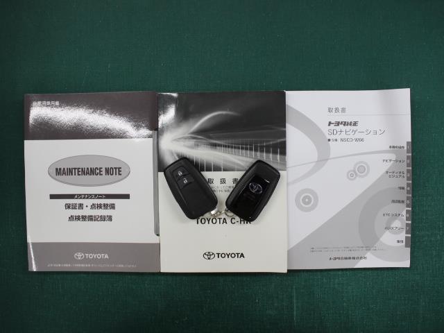 G SDナビ ワンセグ バックカメラ ETC ドラレコ シートヒーター LEDヘッドライト RCTA TSS-P(20枚目)