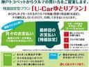Gソフトレザーセレクション CD ミュージックプレイヤー接続可 ETC スマートキー ワンオーナー PKSB TSS(2枚目)