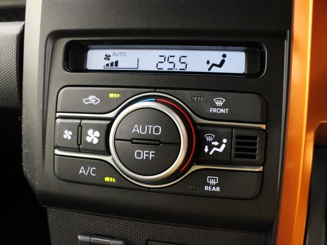 G 届出済未使用車 サンルーフ 衝突被害軽減システム シートヒーター LEDヘッドランプ アイドリングストップ(15枚目)